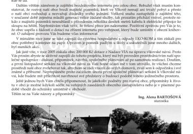 Ročenka 2005